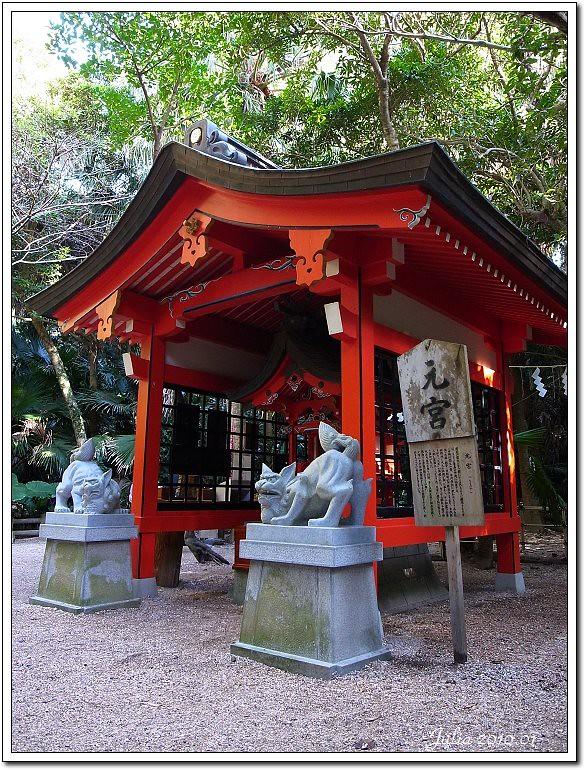 青島神社~ (17)