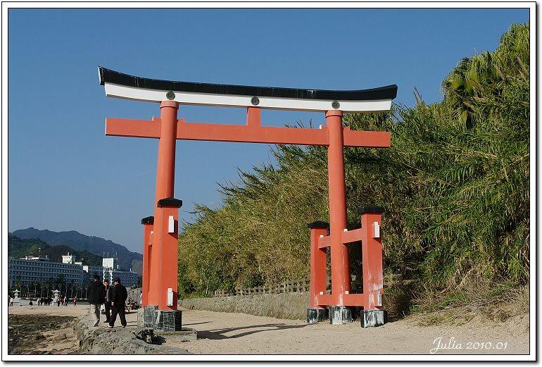 青島神社~ (6)