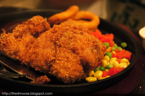 V8 Express - Chicken Cutlet
