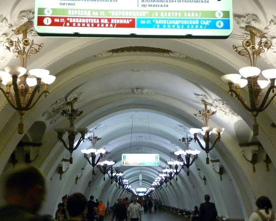 Moscow Metro - Московский метрополитен