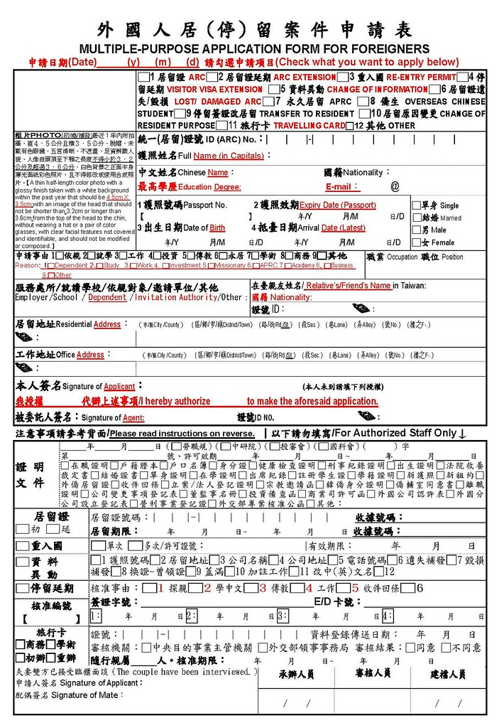 application for extension of student visa