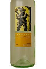 """2009 Hilltop Winery """"Craftsman"""" Cserszegi Füszeres"""