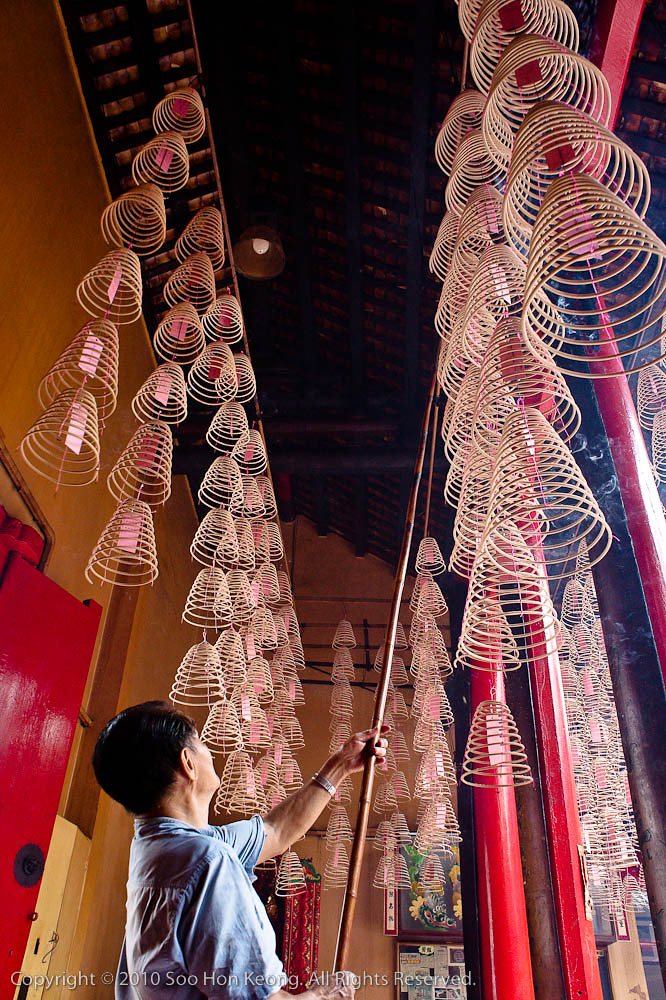 Kwong Siew Temple @ KL, Malaysia