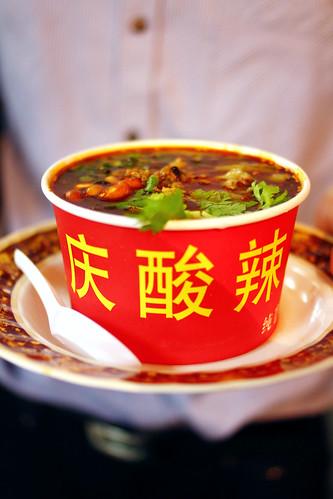 Sichuan Hot Cup Noodle 東門町 - 正宗重慶酸辣粉 - Kwai Fong