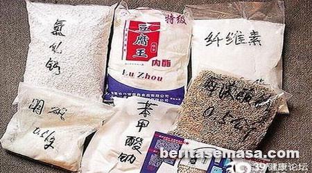 4799196158 1a96a5faff [PENIPU] Telur Ayam Palsu China.