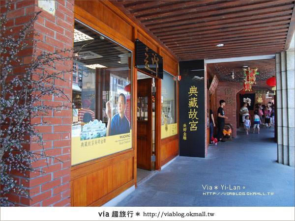 【暑假旅遊】暑假何處去~宜蘭傳統藝術中心勁好玩!5