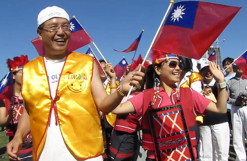 Taiwanese Taking Part in Parade of Flags Opening Ceremony, Surrey Fusion Festival 2010 Multicultural and Diversity Celebration in Greater Vancouver