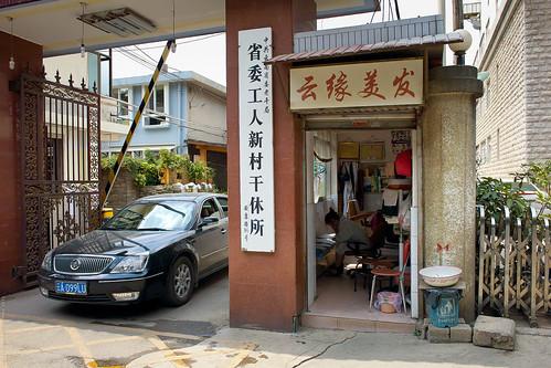 vierd store place