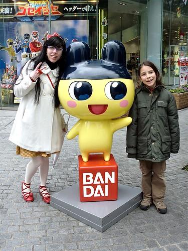 Bandai Building: Mametchi (Tamagotchi)