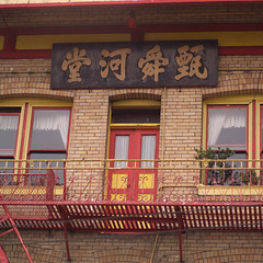 sfc000183.jpg (Keith Levit) Tags: sf sanfrancisco california ca door city usa signs building brick sign wall architecture america buildings photography us san francisco colorful paint chinatown doors exterior unitedstates symbol decorative balcony painted unitedstatesofamerica fineart bricks letters chinese decoration cities structures structure architectural american brickwall brickwalls signage letter balconies northamerica americana sanfranciscobay walls symbols westcoast structural frisco colouful citybythebay chineseletters northamerican chinesesymbols levit faade keithlevit keithlevitphotography