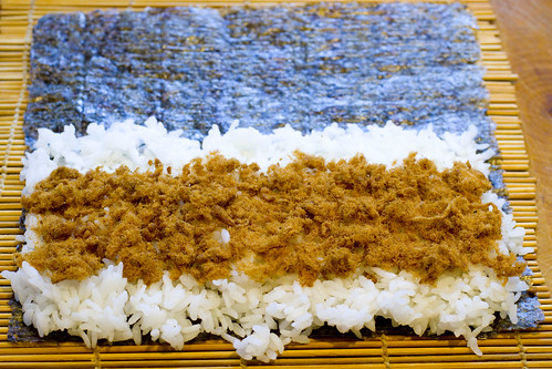 rice and pork floss layer