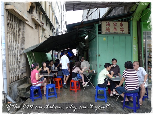 Toh Soon Cafe (Outside)