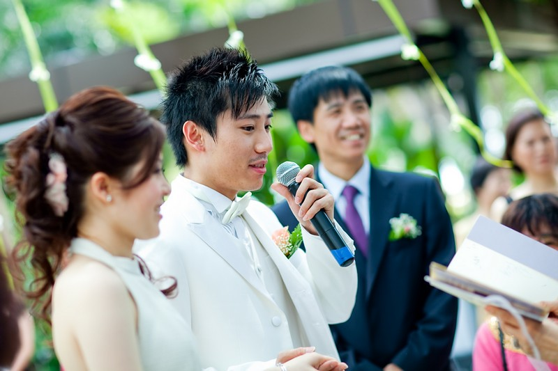 Raymond Phang Photography - Solemnisation vows
