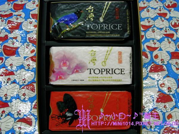 台灣之米禮盒