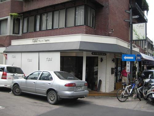 20100801 那不勒斯披薩屋 068