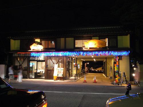 なら燈花会2010-23
