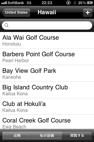 海外ゴルフ場もOK
