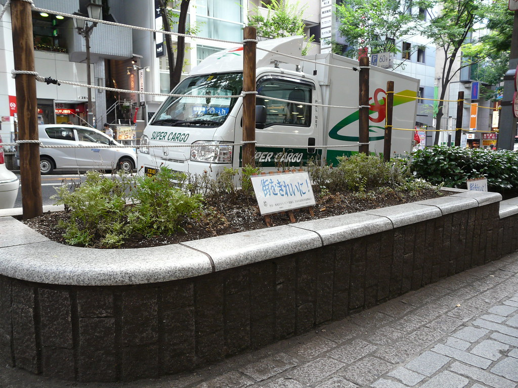 Shibuya Greening Project - 「街をきれいに!」