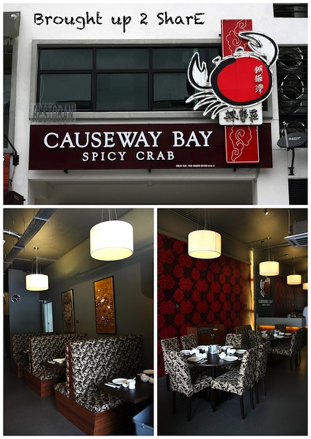 Causeway Bay HK spicy crab1