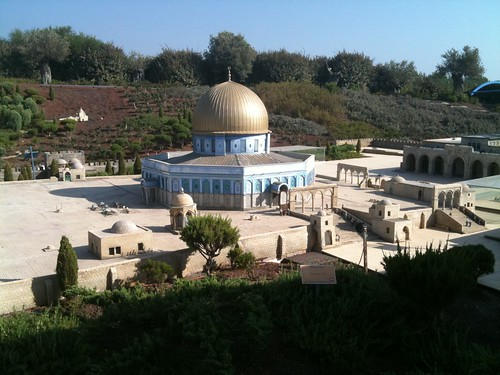 Mini Dome of the Rock