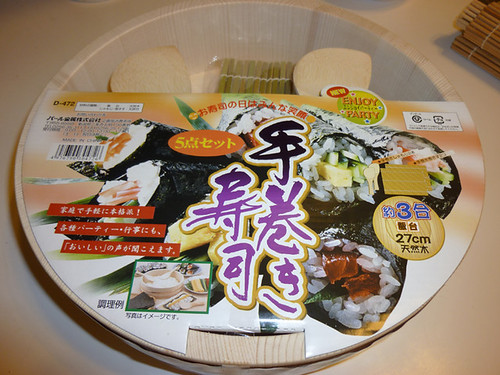 Making sushi rice with hangiri