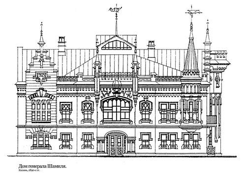 дом-генерала-Шамиля-фасад