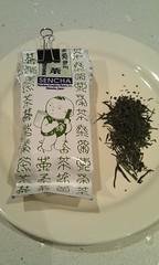 Sencha Green Tea - very Zen