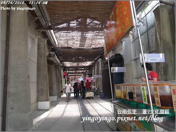 蕭壠文化園區990814_R0014265
