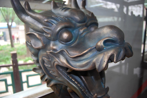 q14 - Old Summer Palace Dragon