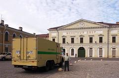 Russian Bank (Vecaks.narod.ru) Tags: russia bank mani