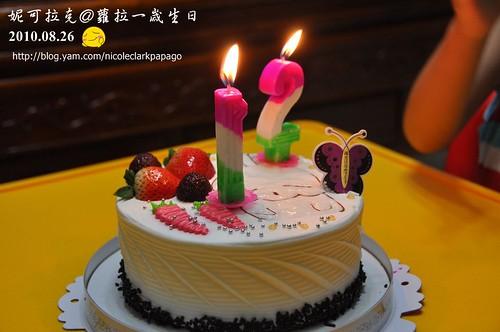 蘿拉一歲國曆生日9
