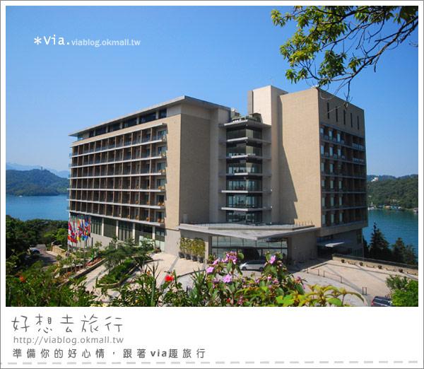【南投】欣賞日月潭最美角度的餐廳~雲品酒店雲月舫2