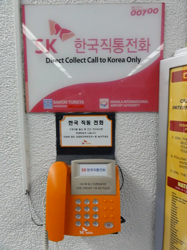 Call to Korea