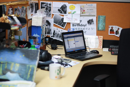my very cluttered workstation back in AP