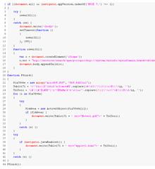8080タイプなガンブラー 脆弱性攻撃コード