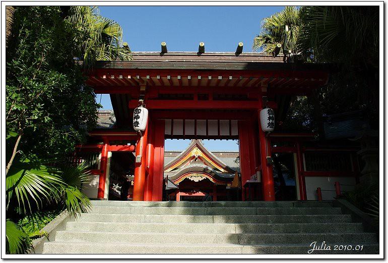 青島神社~ (33)