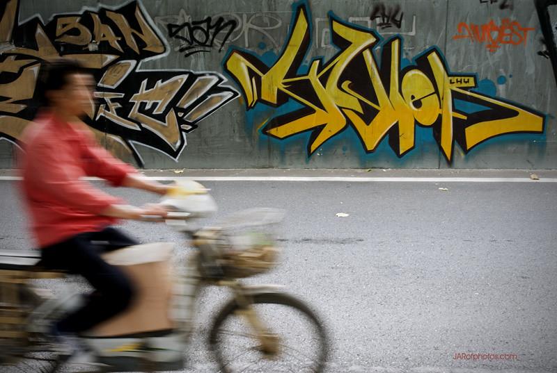 027Ray Wuhan Graffiti Artist