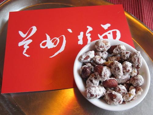 Lan zhou la mian sugar coated peanut