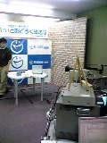 放送終了後のスタジオ