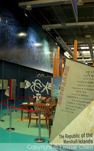 太平洋聯合館-0003