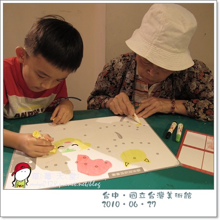 台中國美館26-2010.06.27