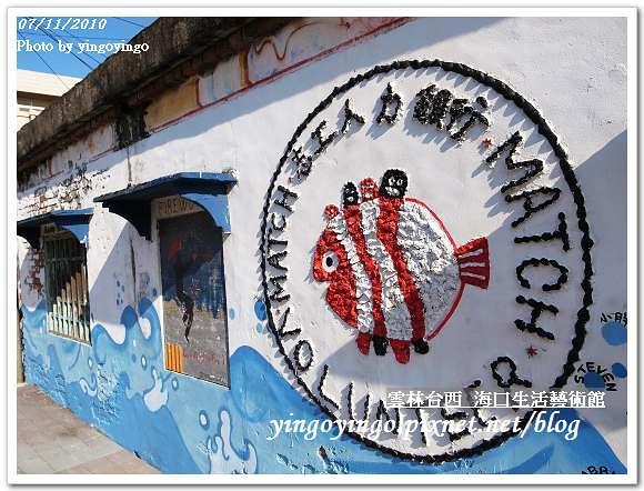 海口生活藝術館990711_R0013453