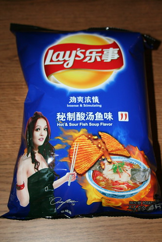 2010-07-05 - Hot and sour fish soup - 01 - Bag