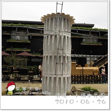 清境小瑞士花園114-2010.06.26