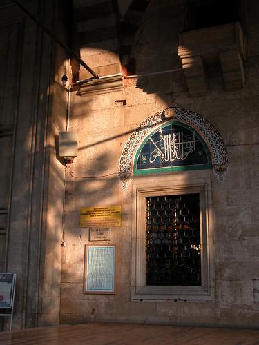 DSCN9623 Amasya, Mosquée Beyazit