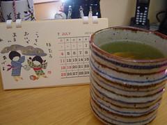 July (Shanti, shanti) Tags: tea july greentea japanesetea
