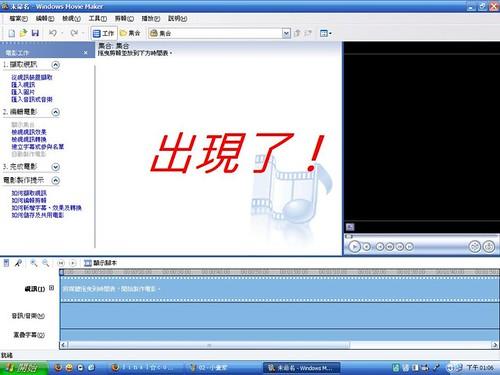 4a209b95492c4-原音編輯 (2) (by Mival Blog)