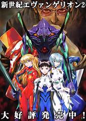 tokyo-mew-mew-neon-genesis-evangelion-saber-marionette-j-sennen-no-yuki-blood-steel-angel_25020_12_2