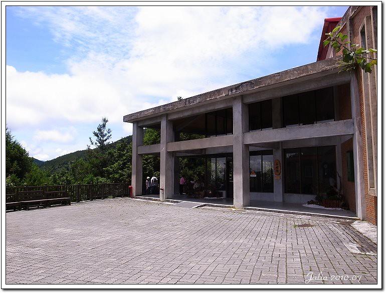 太平山 (14)
