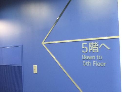 広島市 中工場 見学 画像 31